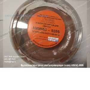 Скидка - 250 рублей !!! Повышайте надежность работы неподвижных контактов с помощью высокотемпературной и электропроводящей смазки НИИМС-5595