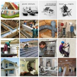 Строительные и отделочные работы.