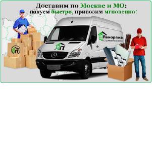 Комплектующие для монтажа окон в Москве и МО.