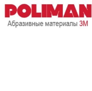 Оптовая и розничная продажа абразивных материалов 3М