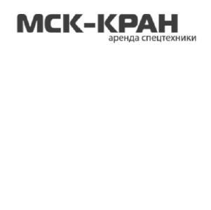 Аренда автокранов в Москве и Московской области.